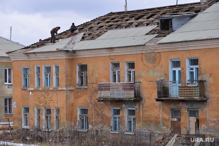 Карабаш. Челябинск., ветхое жилье