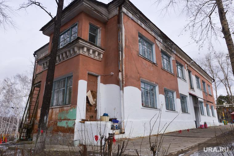 Карабаш. Челябинск., детский сад