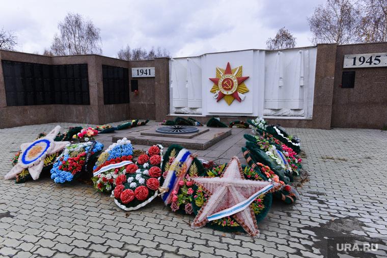 Карабаш. Челябинск., вечный огонь, мемориал