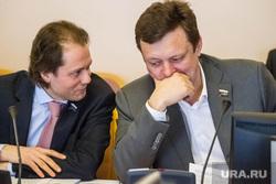 Комитет по бюджету областной Думы. Тюмень, сысоев владимир, селюков михаил
