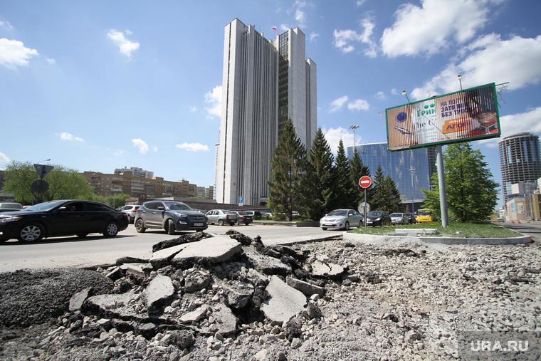 Ремонт дорог перед зданием правительства Свердловской области. Екатеринбург, правительство свердловской области, белый дом, ремонт дороги