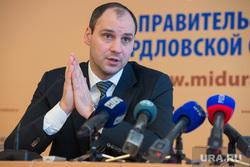 Итоговая пресс-конференция Дениса Паслера. Екатеринбург, паслер денис