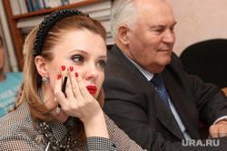 Общественники Кургана, васильева юлия