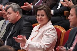 Торжественное вручение мандатов депутатам гордумы, фечина лариса, кинев олег