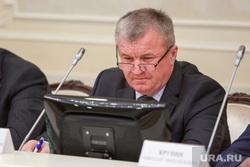 Совещание губернатора по ценам. Екатеринбург, клевец николай