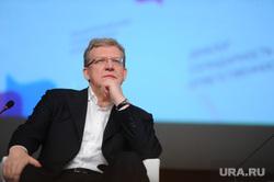Гражданский форум. 22 ноября 2014г. Москва  , кудрин алексей