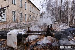 Карабаш. Челябинск., кран, водопровод, жкх, магистраль