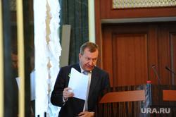 Заседание правительства области. Челябинск, пшеницын андрей