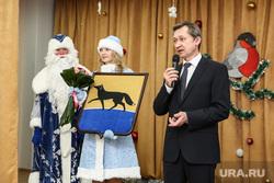 открытие детского сада Снегирёк. Сургут  , попов дмитрий, герб