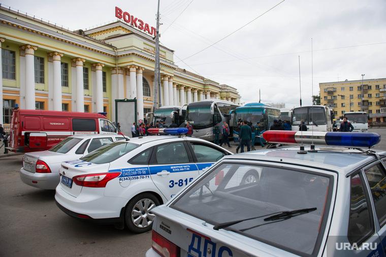 Беженцы с Украины на ЖД вокзале. Екатеринбург, вокзал, екатеринбург пассажирский