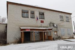 Станция Кособродск ( Лазарева Лариса)  Курганская обл, сельсовет