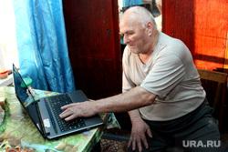 Станция Кособродск ( Лазарева Лариса)  Курганская обл, пенсионер с ноутбуком