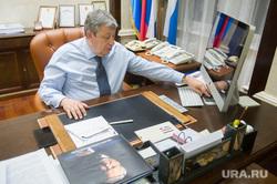Аркадий Чернецкий, интервью. Екатеринбург