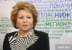 Юбилей ЮГРЫ. Ханты-Мансийск