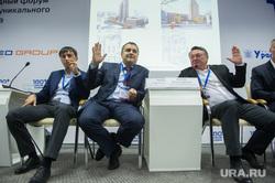 Форум 100+ в ЭКСПО: градсовет. Екатеринбург, вяткин михаил, мямин сергей