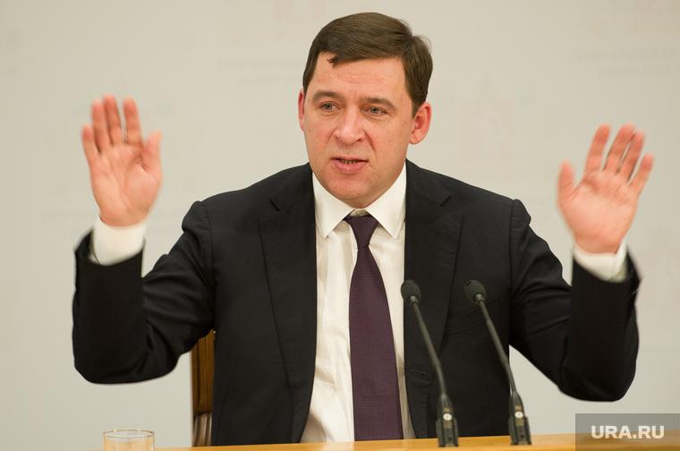Итоговая пресс-конференция Евгения Куйвашева. Екатеринбург, куйвашев евгений