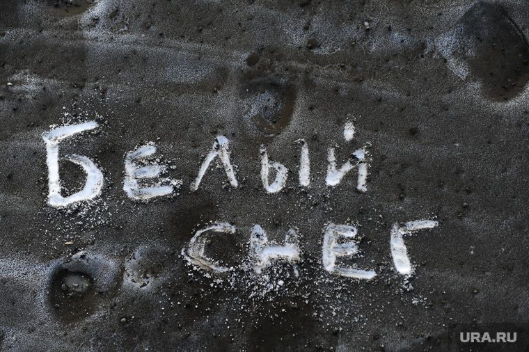 106755_Klipart_Smog_Ekologiya_Chelyabins