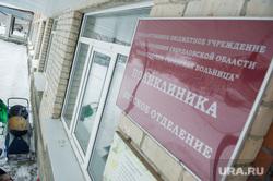 Трагедия в семье Рабочий поселок Малышева