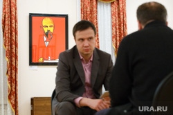 Алексей Глазырин и Михаил Вьюгин. Интервью. Екатеринбург, ленин, вьюгин михаил