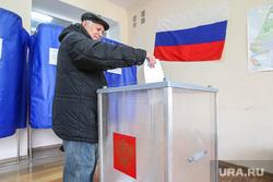Выборы-2015. Тюмень, выборы, голосование