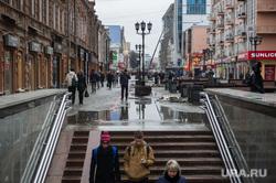 Грязь на улицах Екатеринбурга, улица вайнера