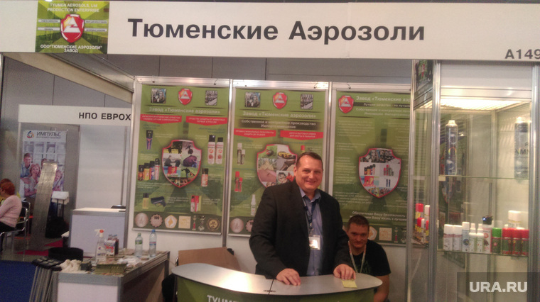 Выставка Импортозамещение .Москва