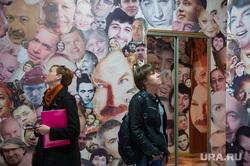 Третье уральское индустриальное биеннале: Исеть. Екатеринбург, современное искусство, биеннале