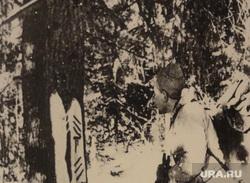 Фото группы Дятлова с пленки дятловцев архив музея Кунцевича