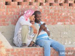 Египет, отдых туристов, сотовый, смартфон, арабы