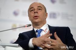 Гайдаровский форум 2015. Москва, силуанов антон