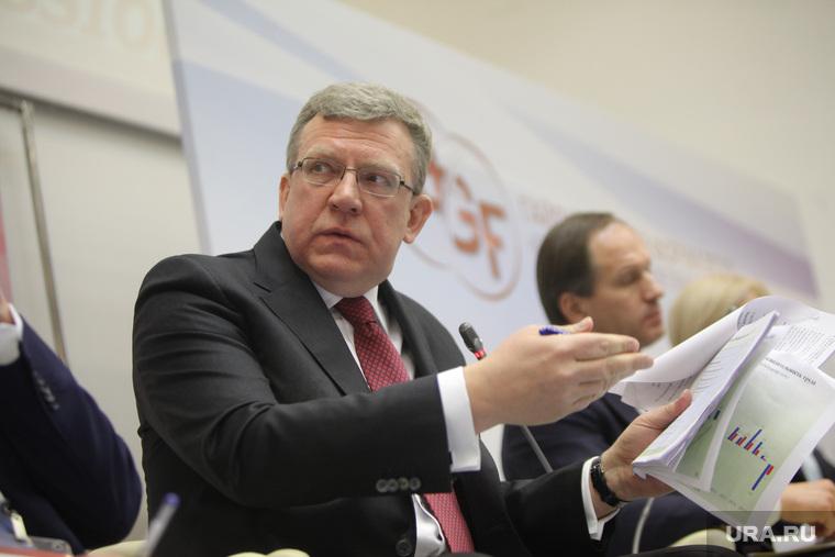 Гайдаровский форум-2016, первый день. Москва, кудрин алексей