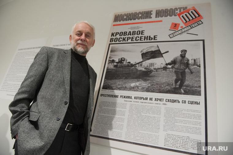 Фотовыставка в Ельцин Центре по танкам в Вильнюсе. Екатеринбург, лошак виктор