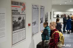 Фотовыставка в Ельцин Центре по танкам в Вильнюсе. ЕКатеринбург
