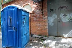 Места отдыха горожан (проблемы)  Курган, горсад, туалеты закрыты