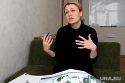 Интервью Наталья Рыбина  Курган, рыбина наталья