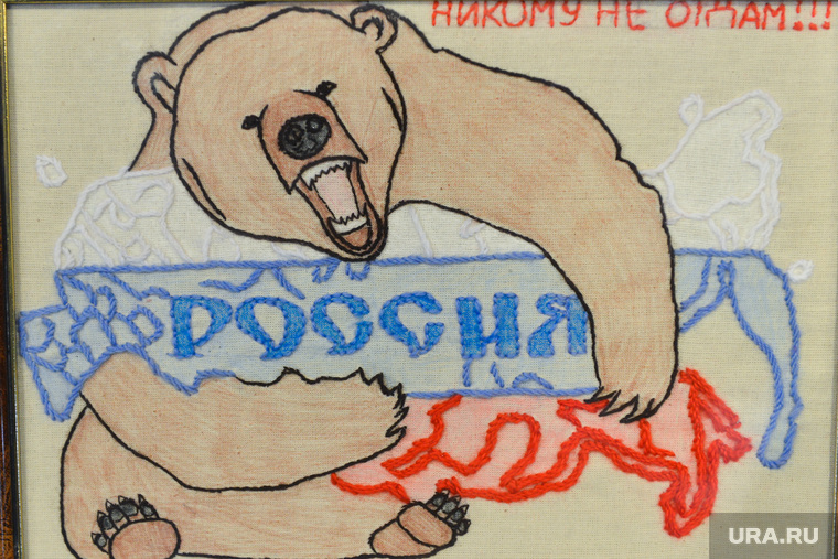 Форум Единая Россия. Челябинск., медведь