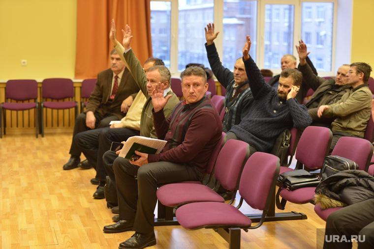 Конференция партии Родина. Челябинск., делегаты
