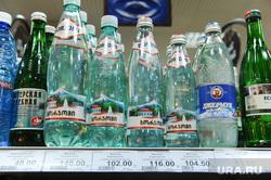Продукты. Цены. магазин Проспект. Челябинск., боржоми