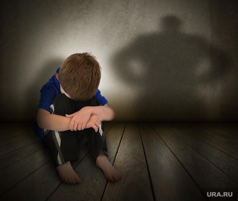 Клипарт депозитфото, детское насилие