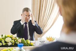 Павел Астахов в Тюмени, астахов павел, взрыв мозга