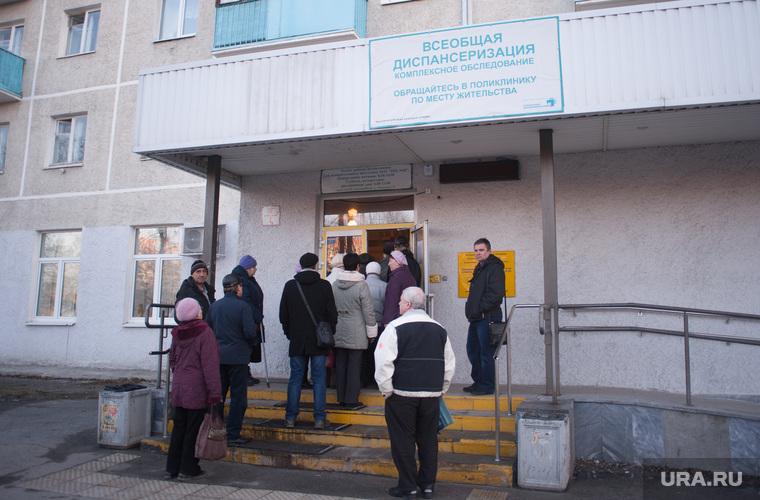 Поликлиника на Посадской, 37. Екатеринбург
