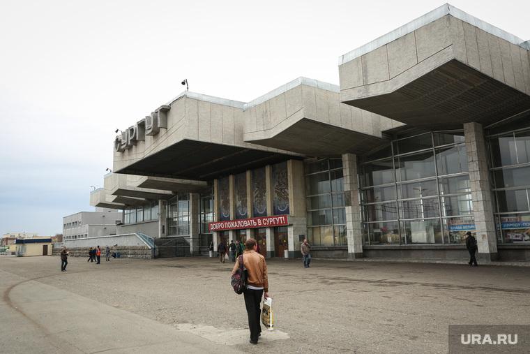 Клипарты. Сургут , вокзал, железнодорожный вокзал, вокзал сургут