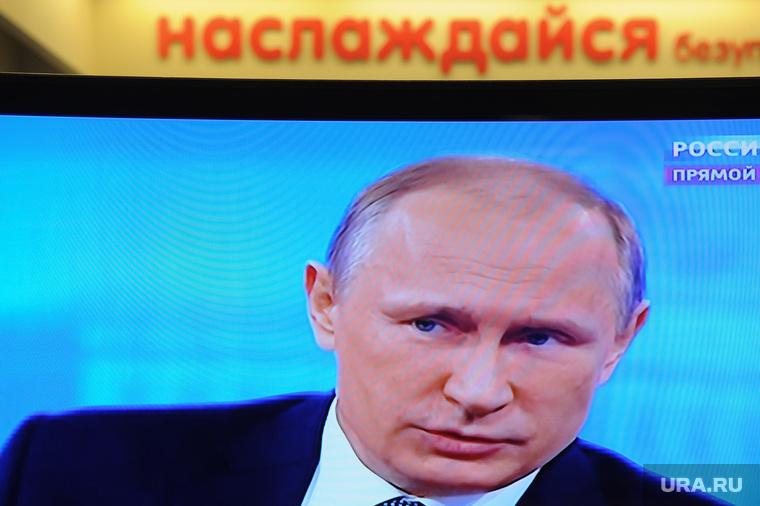 Прямая линия с Путиным. Москва, трансляция путина, прямая линия, путин на экране