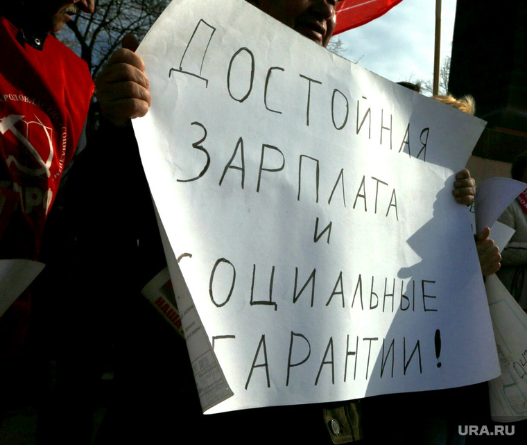Митинг КПРФ за сохранение УЗТМ. Екатеринбург, пикет, коммунисты, достойную зарплату, соцгарантии, кпрф, митинг