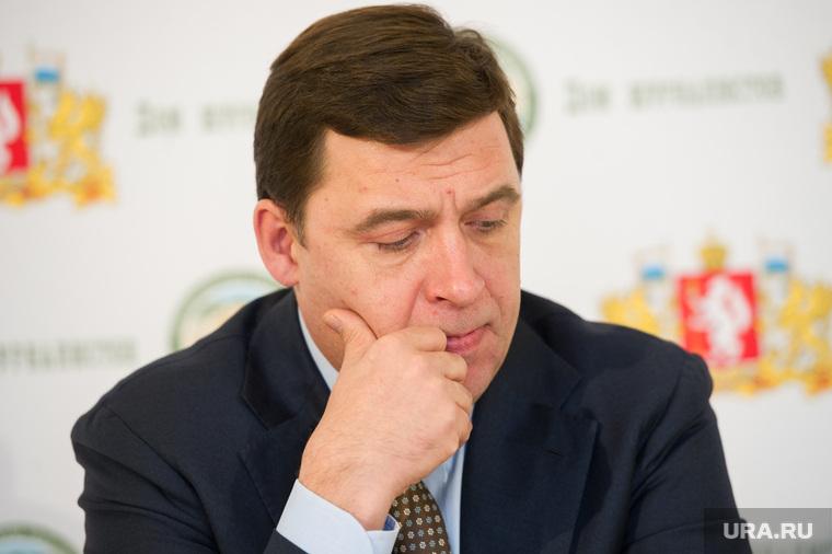 Пресс-конференция Евгения Куйвашева по Майским указам Президента. Екатеринбург, куйвашев евгений
