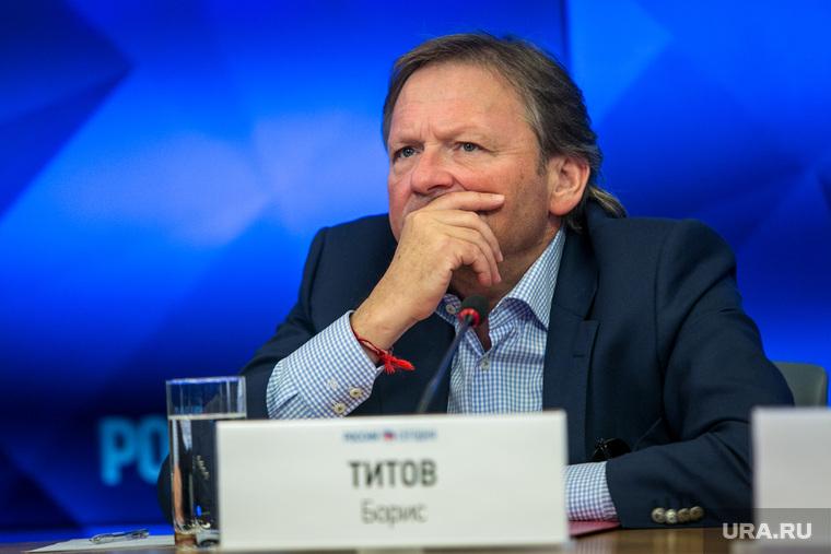 Картинки по запросу Титов партия Роста