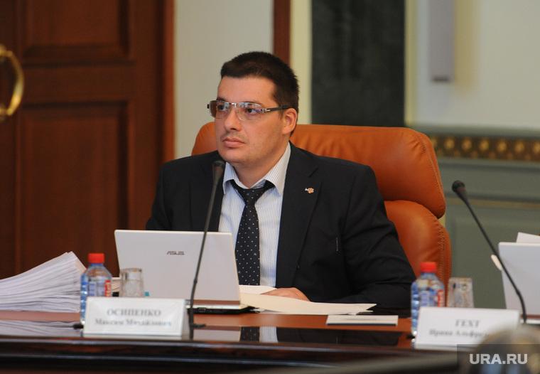 Правительство Челябинской области, осипенко максим