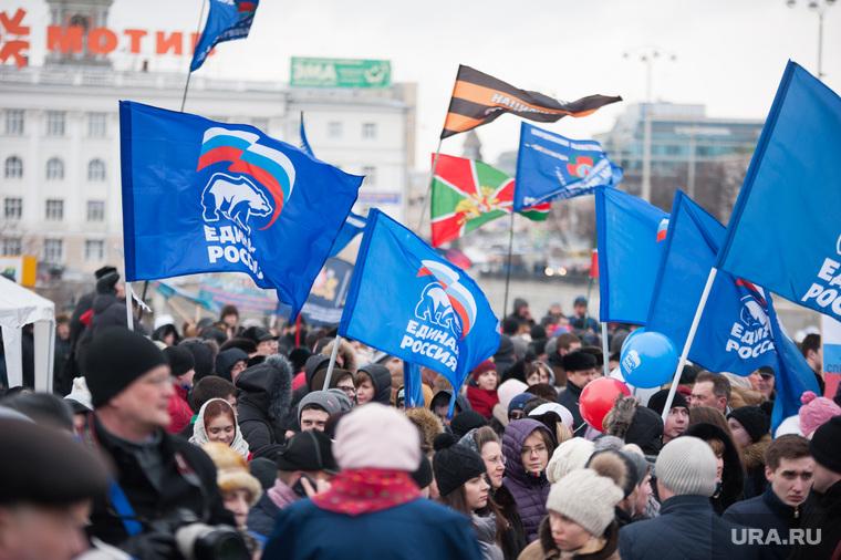 Крымская весна. Екатеринбург, флаг единая россия