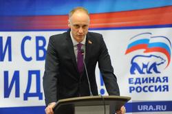 Дебаты ЕР Челябинск, голиков олег