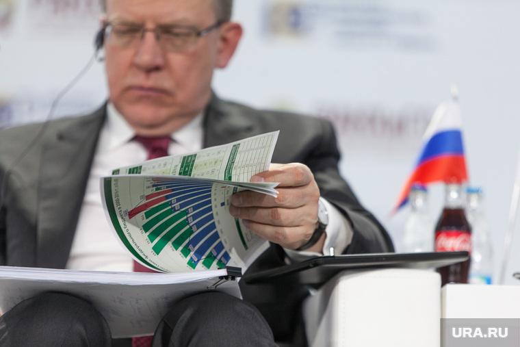 Гайдаровский форум-2016, первый день. Москва, кудрин алексей, портрет